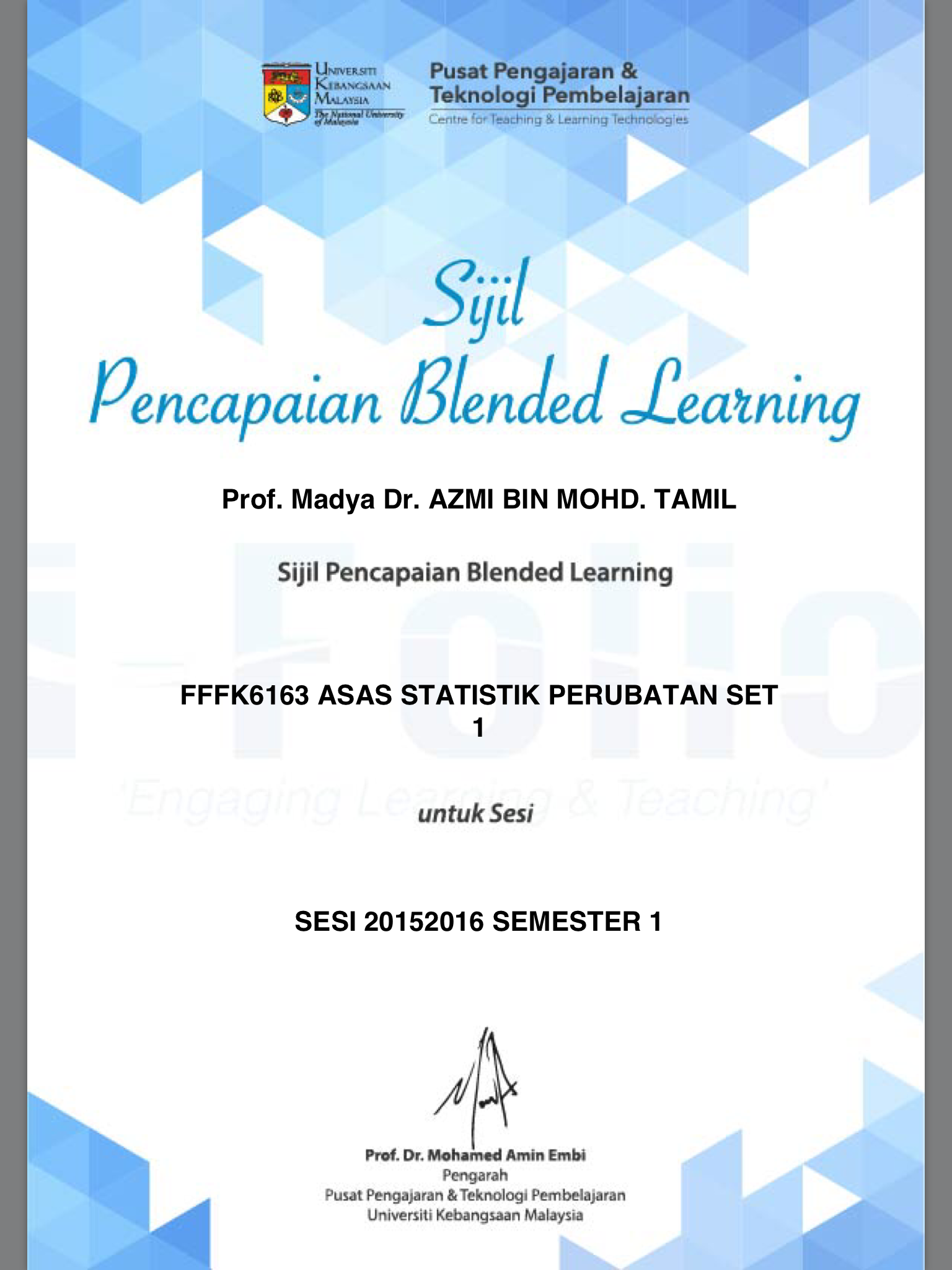How to Print Your Blended Learning Certificate | PPUKM